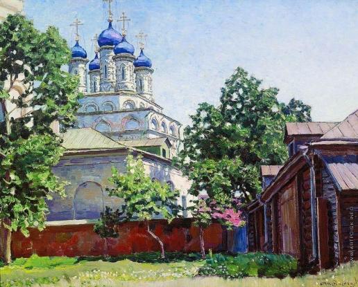 Васнецов А. М. Троицкая церковь на Берсеневке