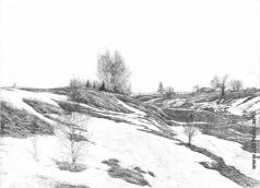 Французов Б. Ф. Апрельский снег