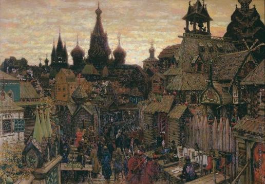 Васнецов А. М. Улица в Китай-городе. Начало XVII века