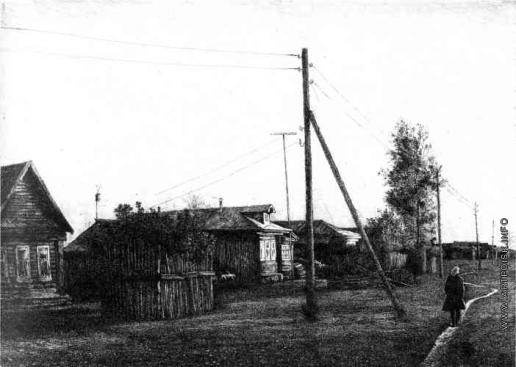 Французов Б. Ф. Деревенская улица