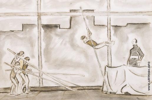 Сойфертис Л. В. Стадион юных пионеров. Прыжки с шестом