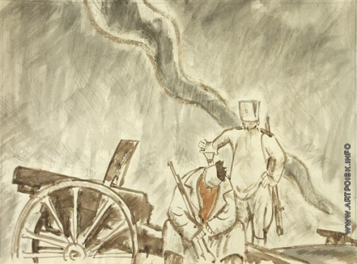 Сойфертис Л. В. Война 1812 года