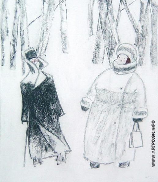 Сойфертис Л. В. Перед Новым Годом