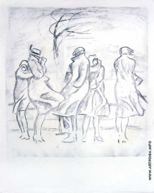 Сойфертис Л. В. Порыв ветра