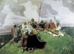 Васнецов В. М. Баян