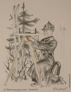 Пахомов А. Ф. На военно-топографических занятиях