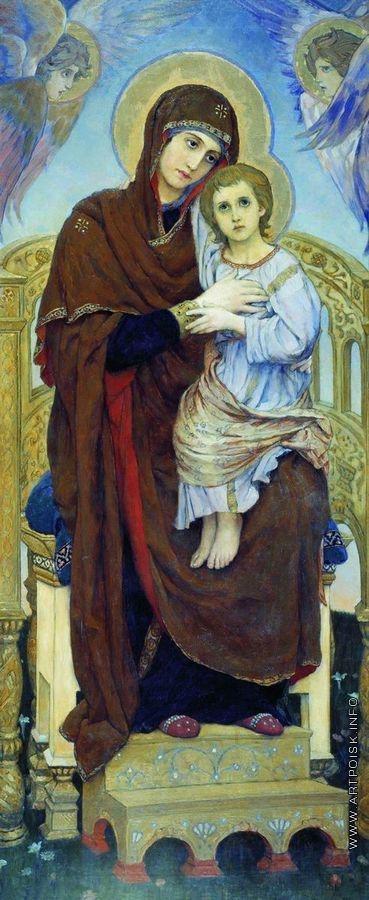 Васнецов В. М. Богоматерь с младенцем