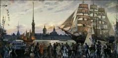 Блиок А. Н. Праздник «Алые паруса» в Ленинграде