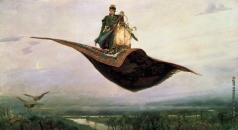 Васнецов В. М. Ковер-самолет