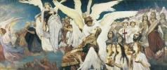 """Васнецов В. М. """"Радость праведных о Господе"""". Преддверие рая. 1885-"""