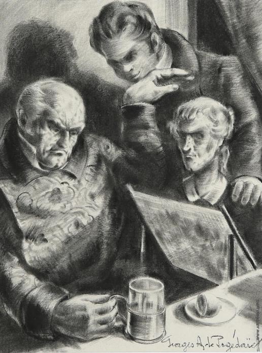 Пожедаев Г. А. Иллюстрация к произведению Н. В. Гоголя «Мёртвые души»