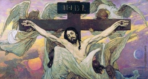 Васнецов В. М. Распятый Иисус Христос. 1885-