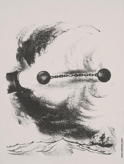 Тамби В. А. «Летящее ядро». Иллюстрация для журнала «Костер №6