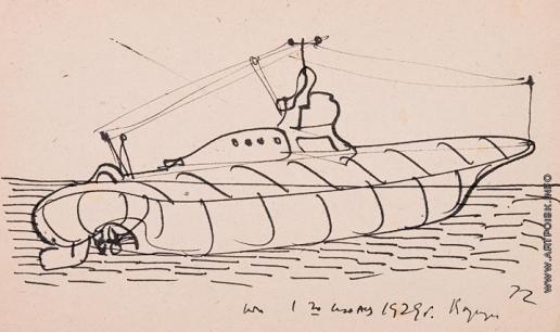 Тамби В. А. Серия «Перовые наброски». «Подводная лодка»