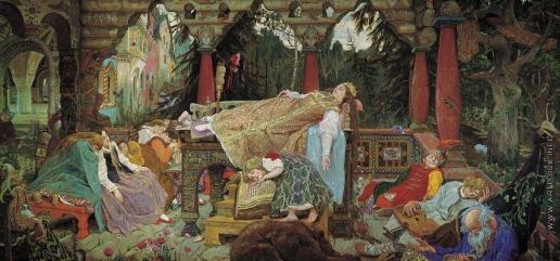 Васнецов В. М. Спящая царевна