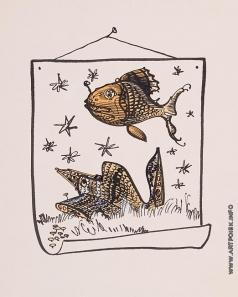 Тамби В. А. Рыба