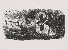 Тамби В. А. На дне океана. Подводный танк