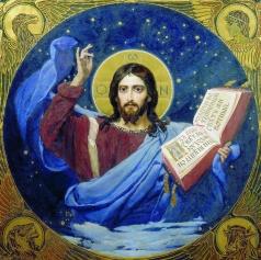 Васнецов В. М. Христос-Вседержитель. 1885-