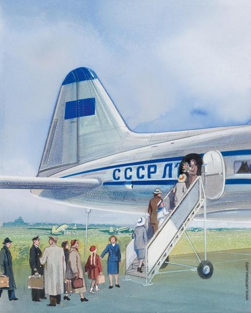 Тамби В. А. Посадка пассажиров в самолет ИЛ-12