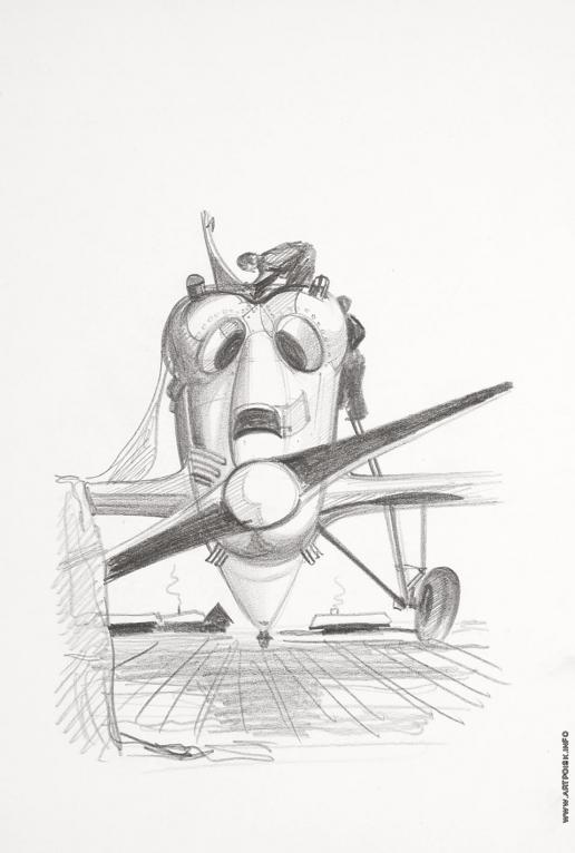 Тамби В. А. Самолет