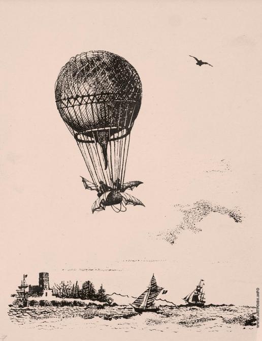 Тамби В. А. Аэростат. Иллюстрация к книге  «Как человек научился летать»