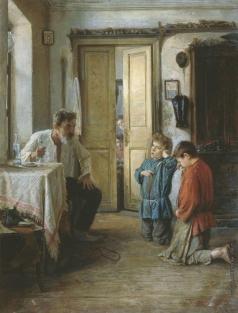 Ватутин М. Е. Воспитатель