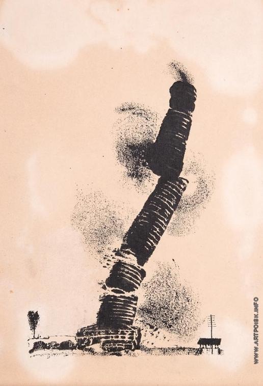 Тамби В. А. Падающая башня