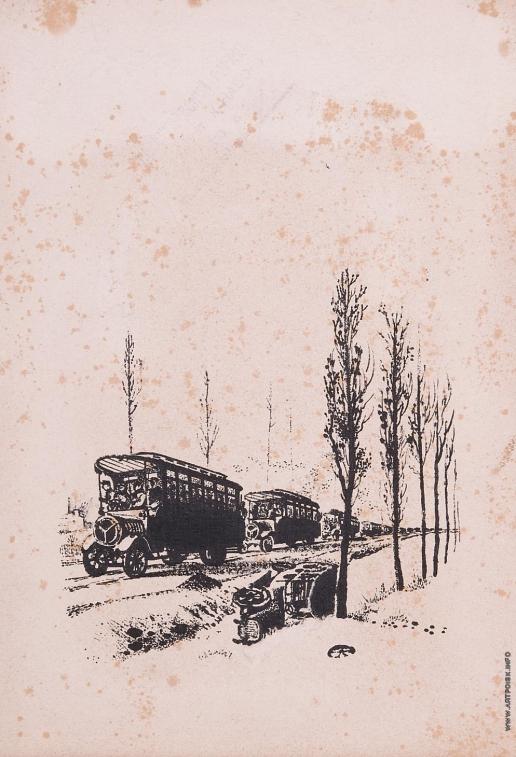 Тамби В. А. Колонна машин