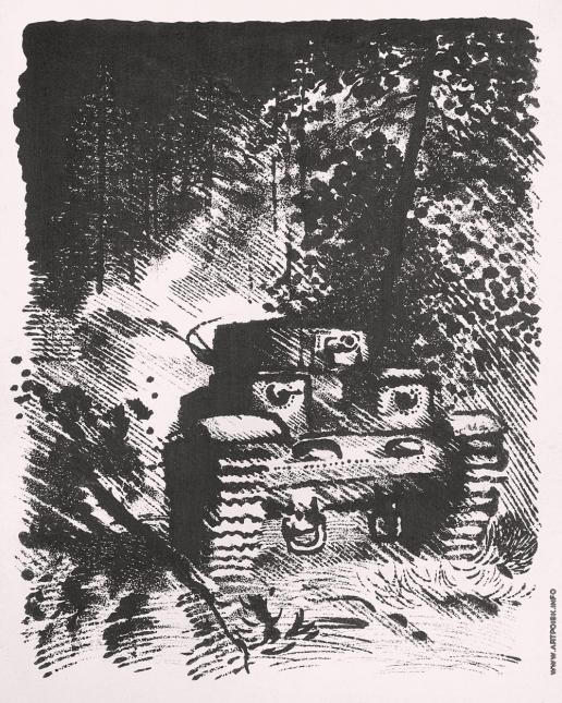 Тамби В. А. Танк в лесу
