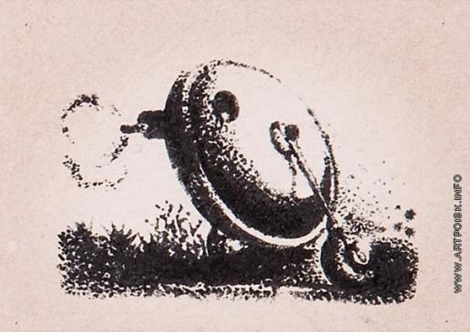 Тамби В. А. Иллюстрации к книге Л. Савельева «На земле, на воде, в воздухе»