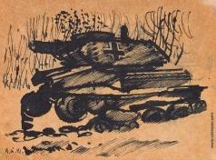 Тамби В. А. Немецкий танк