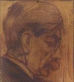 Химона Николай Петрович