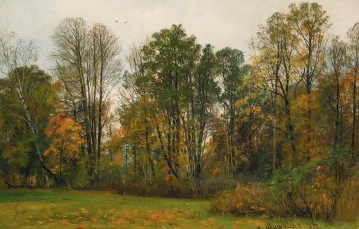 Шишкин И. И. Осень
