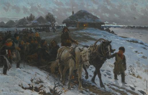 Маковский А. В. Выезд на охоту