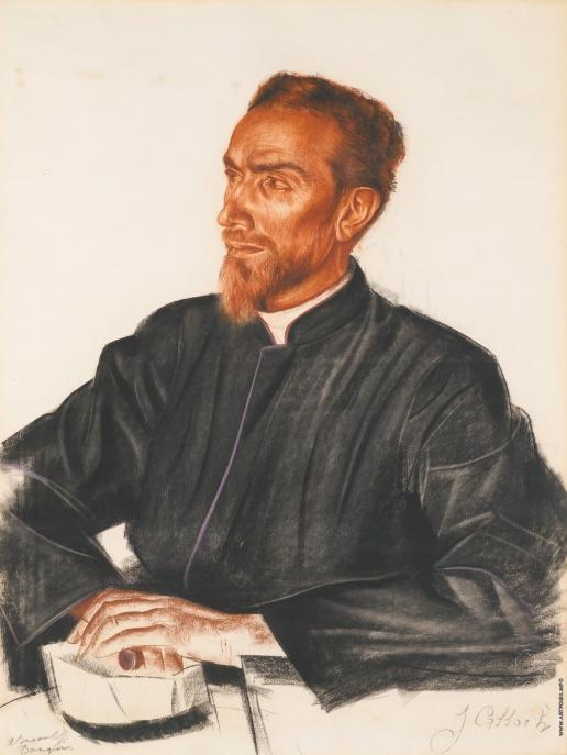 Яковлев А. Е. Епископ Банги