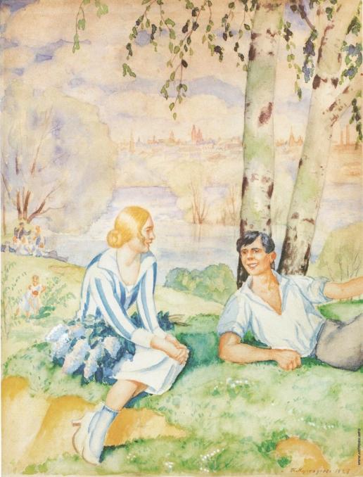 Кустодиев Б. М. На берегу реки. (Весна)
