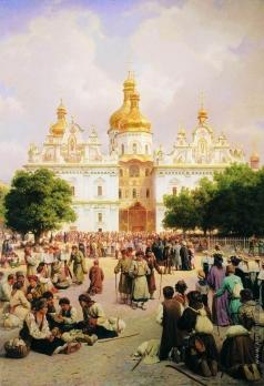 Верещагин В. П. Великая церковь Киево-Печерской лавры