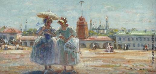 Кучумов В. Н. Городской пейзаж