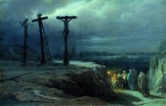 Верещагин В. П. Ночь на Голгофе