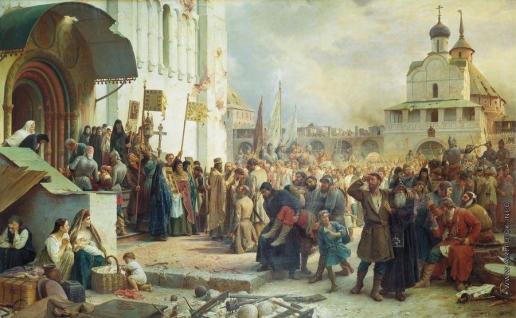 Верещагин В. П. Осада Троице-Cергиевой лавры