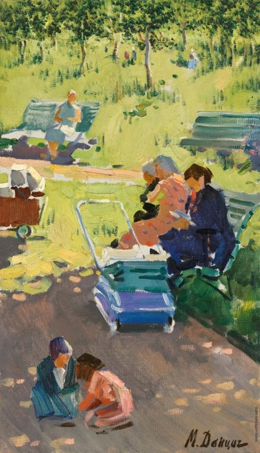 Данциг М. В. Летний день в парке