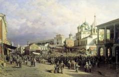 Верещагин П. П. Рынок в Нижнем Новгороде