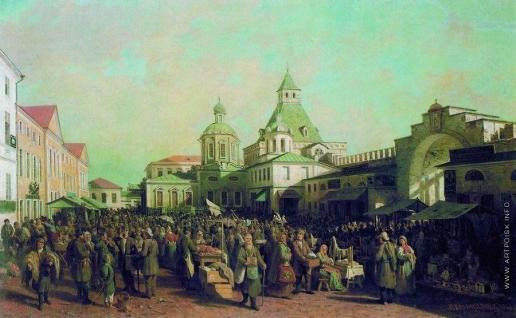 Верещагин П. П. Толкучий рынок в Москве