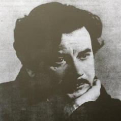 Гаврилов В. Н.