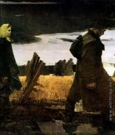 Гаврилов В. Н. За родную землю