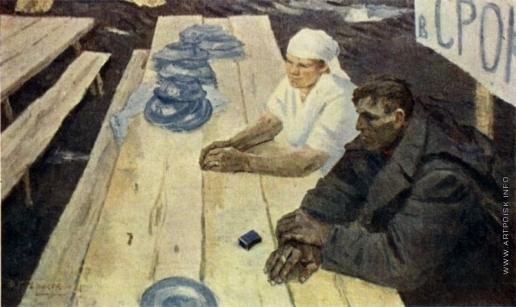 Гаврилов В. Н. Кончился трудовой день