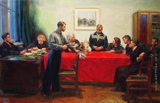 Григорьев С. А. Обсуждение двойки