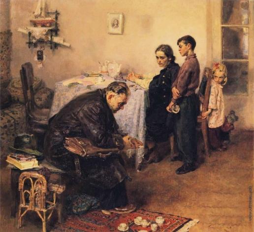 Григорьев С. А. Вернулся