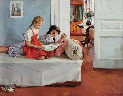 Копнина Т. В. Девочки