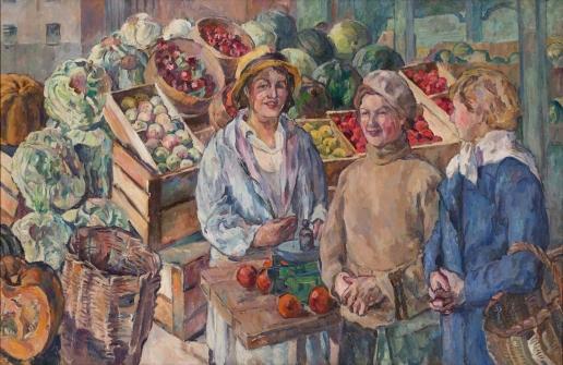 Лентулов А. В. У овощного ларька